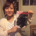 CDジャーナル1-768x1024